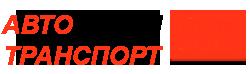 сервис вывоза мусора любых объемов в Москве и области