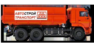 Мусоровоз КАМАЗ с контейнером 20 кубов